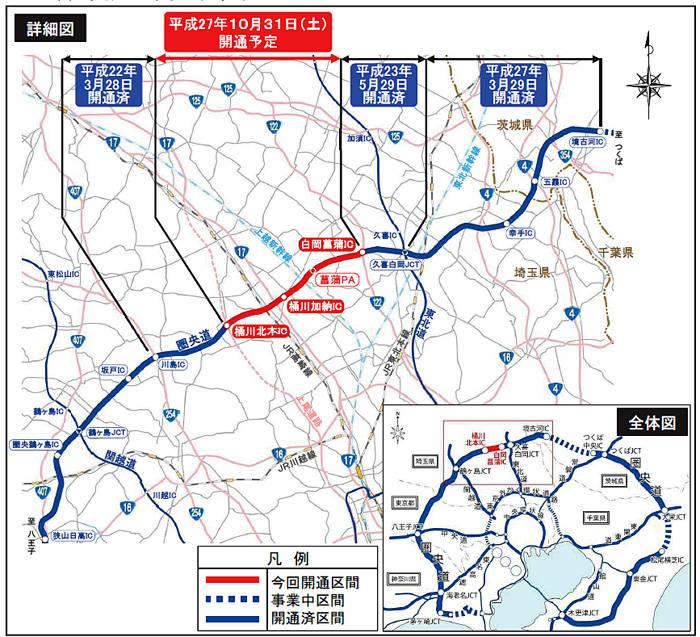 圏央道「桶川北本-白岡菖蒲」が10月31日に開通