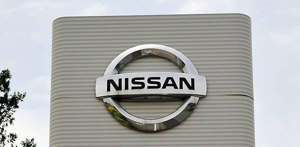 Nissan Honmoku Wharf.