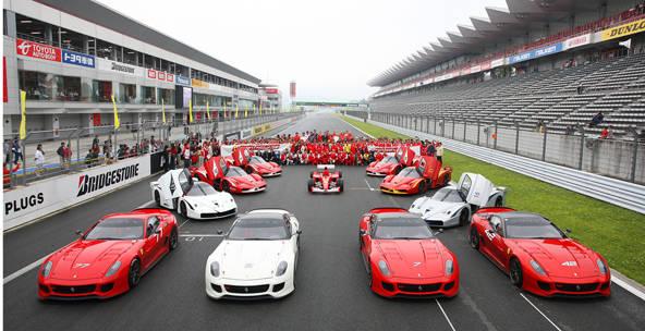 フェラーリ・フェスティバル2010の画像