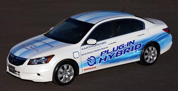 ホンダのプラグインハイブリッド車の画像