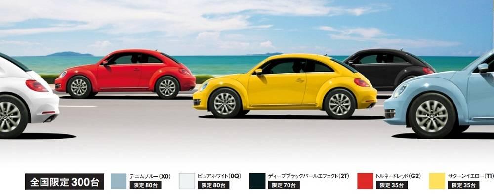車 - Magazine cover