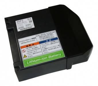 S-エネチャージ車専用リチウムイオンバッテリー