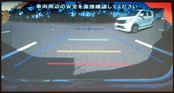 スズキ ワゴンR S- エネチャージ スティングレー 後方確認サポート