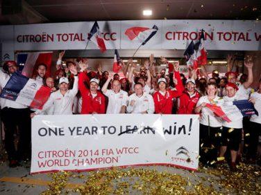 WTCC 第10戦 上海