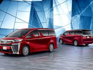 トヨタ、アルファードとヴェルファイアに予防安全パッケージ「Toyota Safety Sense」を標準装備するなどマイナーチェンジ