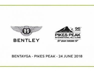 ベントレー ベンテイガがパイクスピークに挑戦