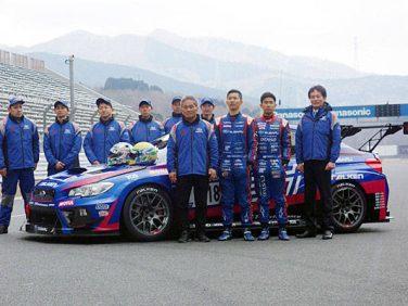 2018年「BRZ GT300」、ニュルブルクリンク24時間耐久レース用「WRX STI」を富士スピードウェイで初披露
