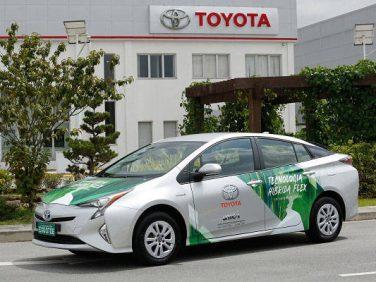 トヨタ 世界初「フレックス燃料ハイブリッド車」の試作車をブラジルで公開