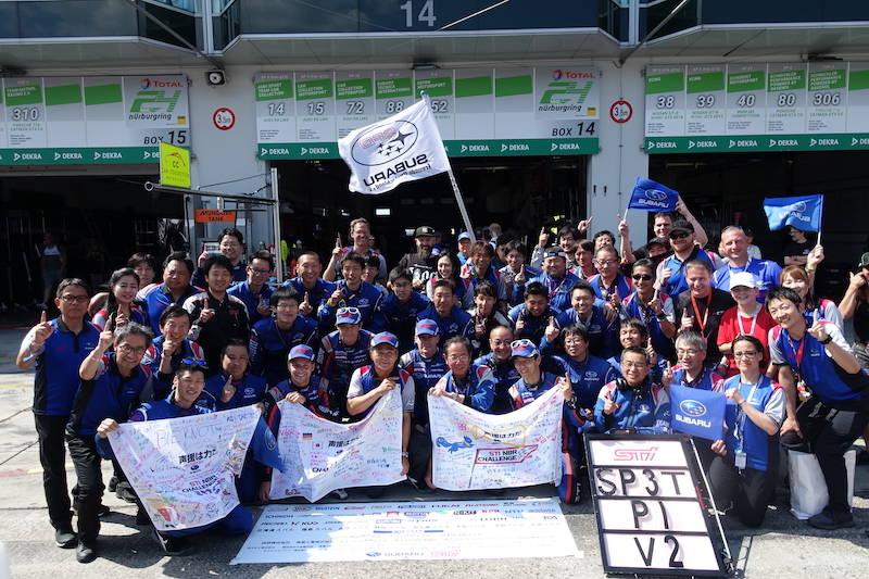ニュルブルクリンク24時間レース スバルSTIクラス優勝 2連覇達成
