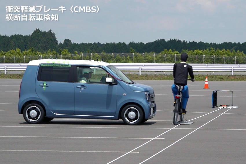 ホンダの最新安全技術最前 衝突軽減ブレーキ 横断自転車検知