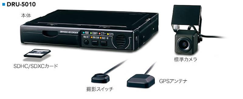 クラウド接続型の業務用ドライブレコーダー「G500」