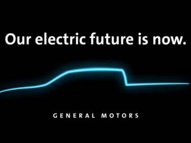 GM 初の電気自動車専用工場を開設 電動化攻勢を開始