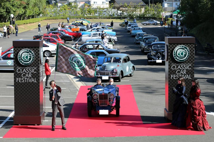 「トヨタ博物館クラシックカー・フェスティバル」を10月24日に開催