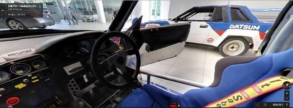 ヘリテージカー 「日産 240RS」の車内ストリートビュー