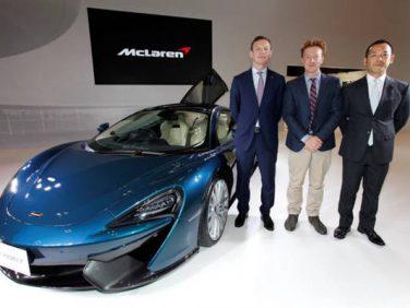 マクラーレン、 スポーツシリーズに新たな魅力を追加した McLaren 570GT を日本初公開