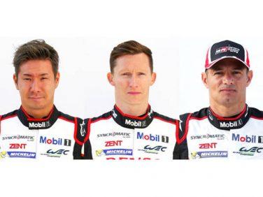 トヨタ ル・マン24時間レースのドライバー編成を変更 7号車にサラザン選手が搭乗