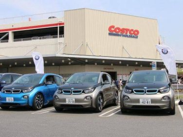 BMW i3に試乗してコストコのプリペイドカードをゲットできるチャンス