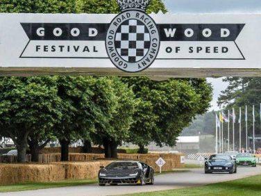 ランボルギーニ・チェンテナリオ・クーペ、グッドウッド・フェスティバル・オブ・スピード2017でデビュー