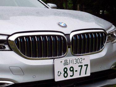 BMW530e試乗記と5シリーズにツーリング登場