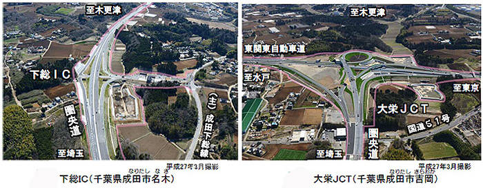 開通する大栄JCT(右)と神崎IC