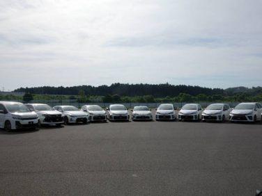 トヨタ 新スポーツ・ブランド「GR」がスタート 半年で10車種を投入