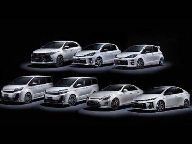 トヨタ、新スポーツカーシリーズ「GR」を投入! クルマを楽しむ文化の醸成に向けた取り組みを強化