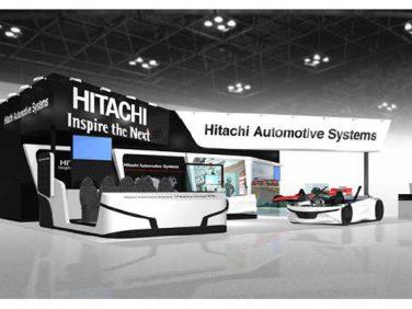 【東京モーターショー2017】日立 自動運転システム、電動システムなど先進技術を紹介