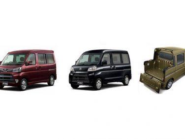 軽商用車初の衝突回避支援システム搭載! ダイハツ、ハイゼット カーゴとアトレー ワゴンをマイナーチェンジ