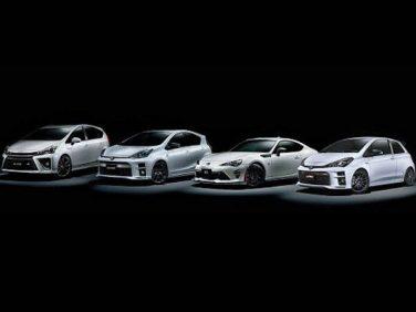 トヨタ、「GR」シリーズ4車種を発売! 限定販売のヴィッツGRMNは2018年4月に商談申込受付開始