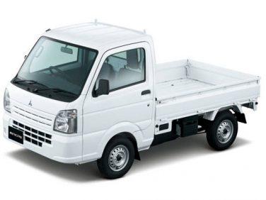 三菱 軽商用車「ミニキャブトラック」を一部改良