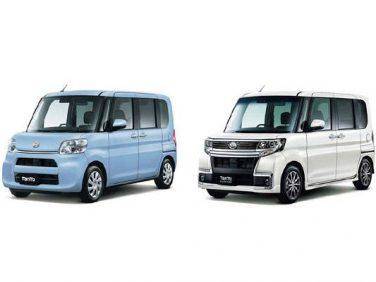 ダイハツ、軽乗用車「タント」と軽福祉車両2モデルを一部改良! パノラマモニター採用で安全性能がアップ