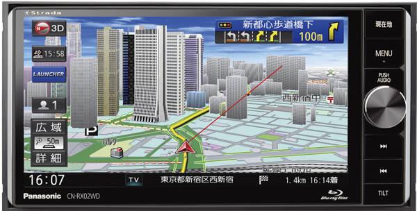 ストラーダ 美優 Navi 「RX02WD」